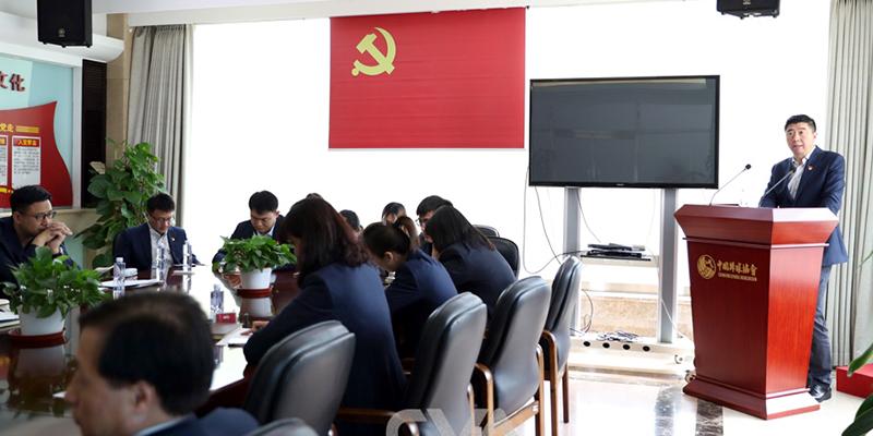 排球中心舉行領導干部講黨課活動