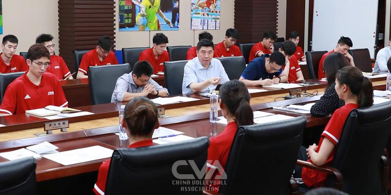 排球中心組織國家女排、男排進行反興奮劑準入教育