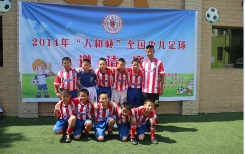 人和杯少年兒童足球賽貴陽舉行 近900人參與(圖)