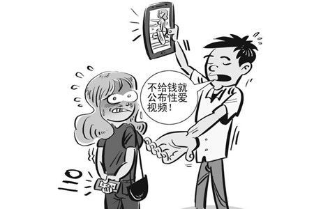 163性爱网视频_男子沉迷彩票输光积蓄 持性爱视频敲诈前女友