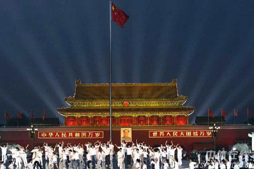 圖文-北京奧運會倒計時一周年慶典 沸騰的天安門